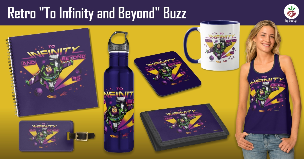 "Retro ""To Infinity And Beyond"" Buzz"