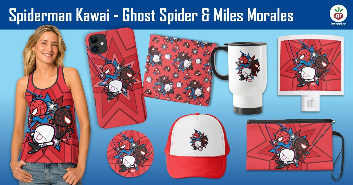 Kawaii Spider-Man, Ghost-Spider, & Miles Morales