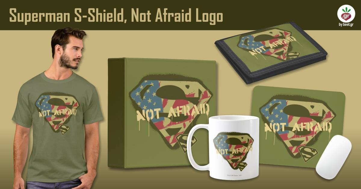 Superman S-Shield | Not Afraid Logo