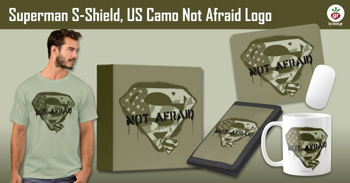 Superman S-Shield | US Camo - Not Afraid Logo