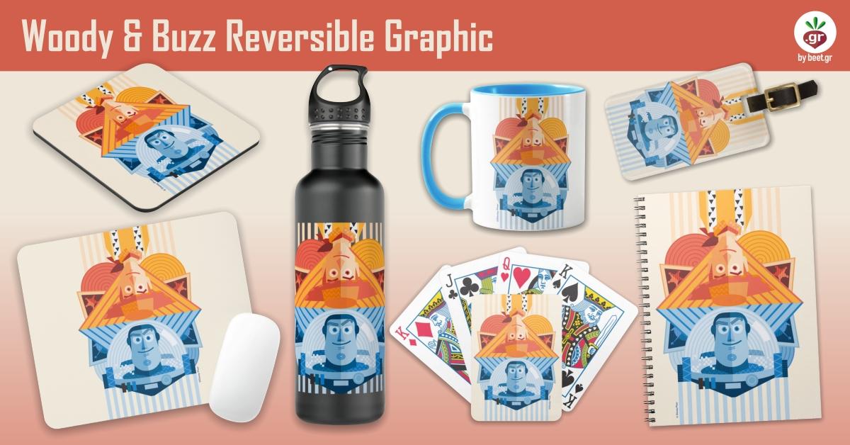 Woody & Buzz Reversible Graphic