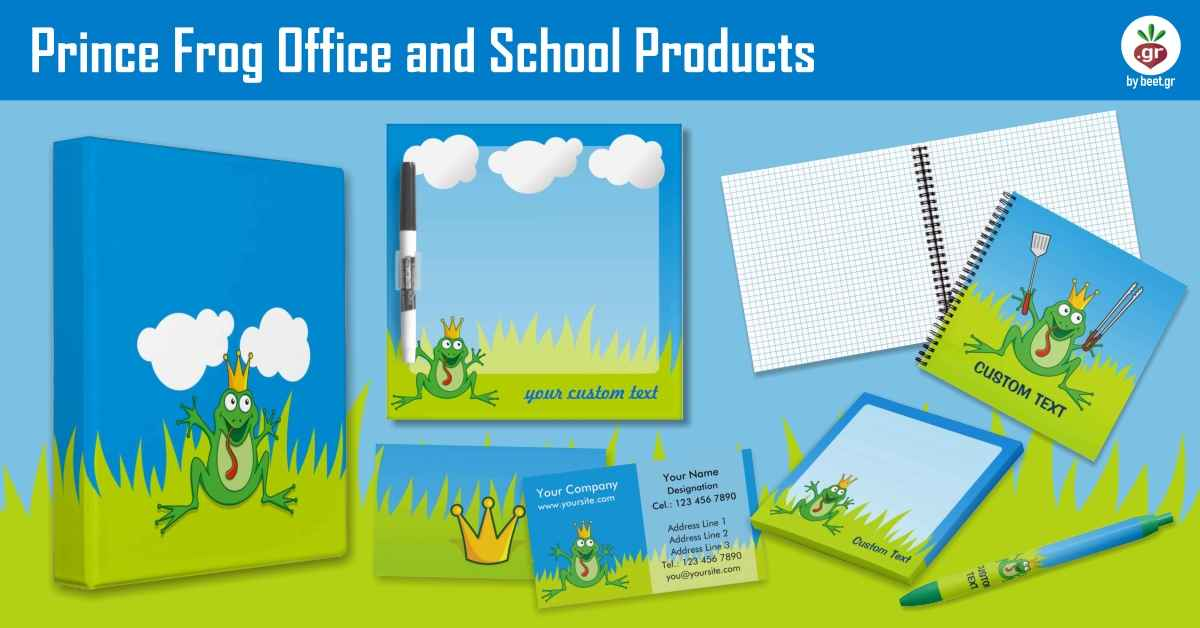 Prince Frog Office and School Products