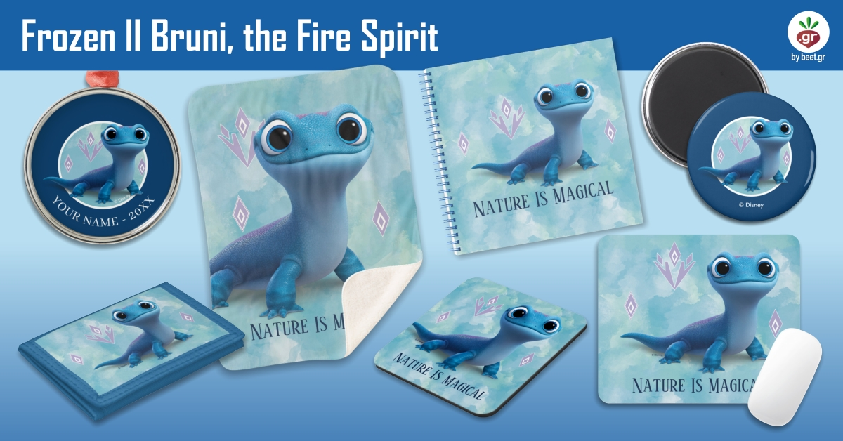 Frozen II Bruni the Fire Spirit