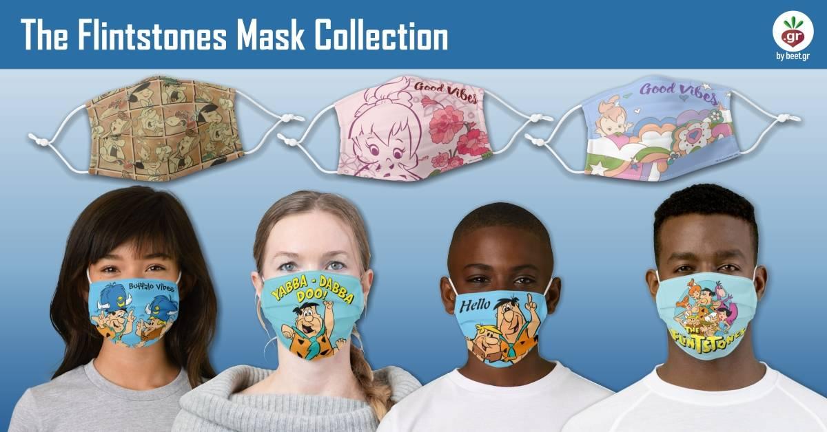 The Flintstones Face Masks