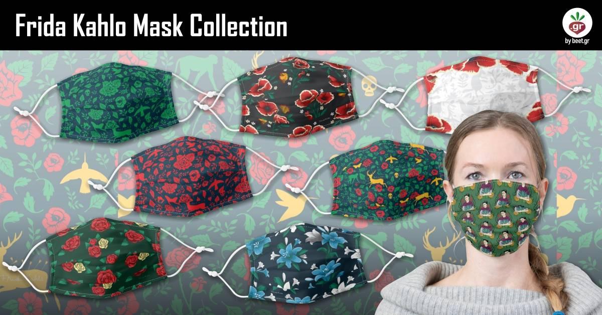 Frida Kahlo Face Masks