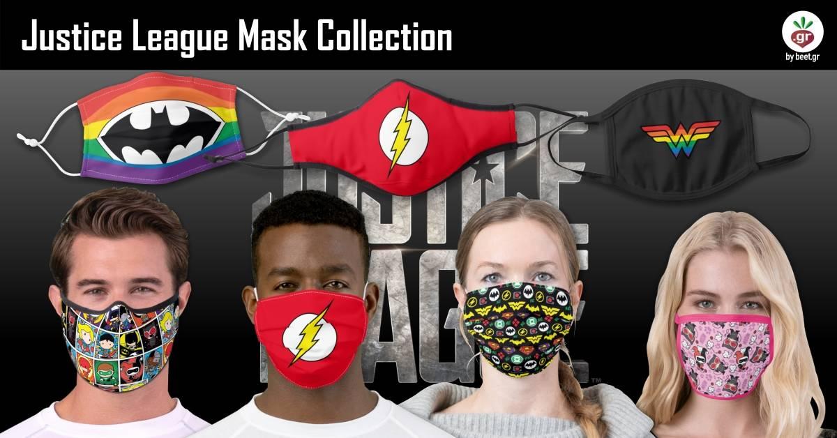 Justice League Face Masks
