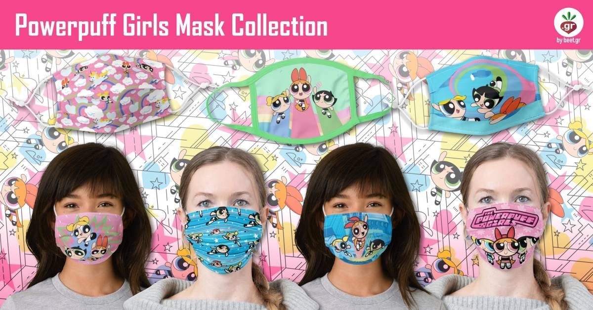 Powerpuff Girls Face Masks
