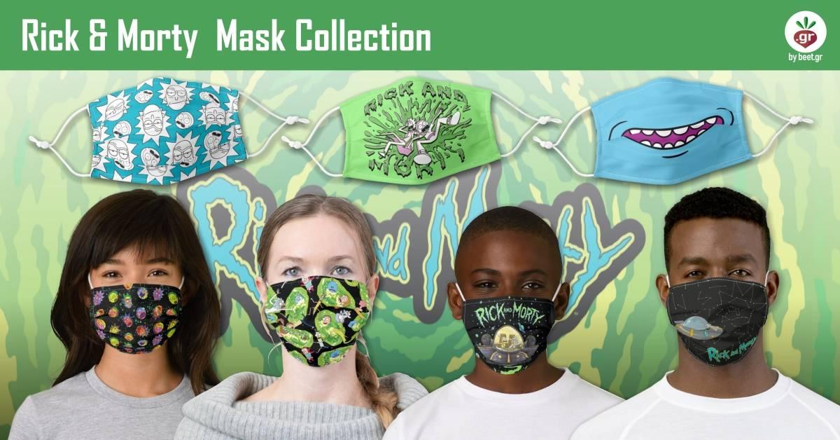 Rick & Morty Face Masks