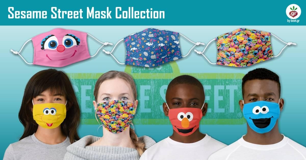 Sesame Street Face Masks