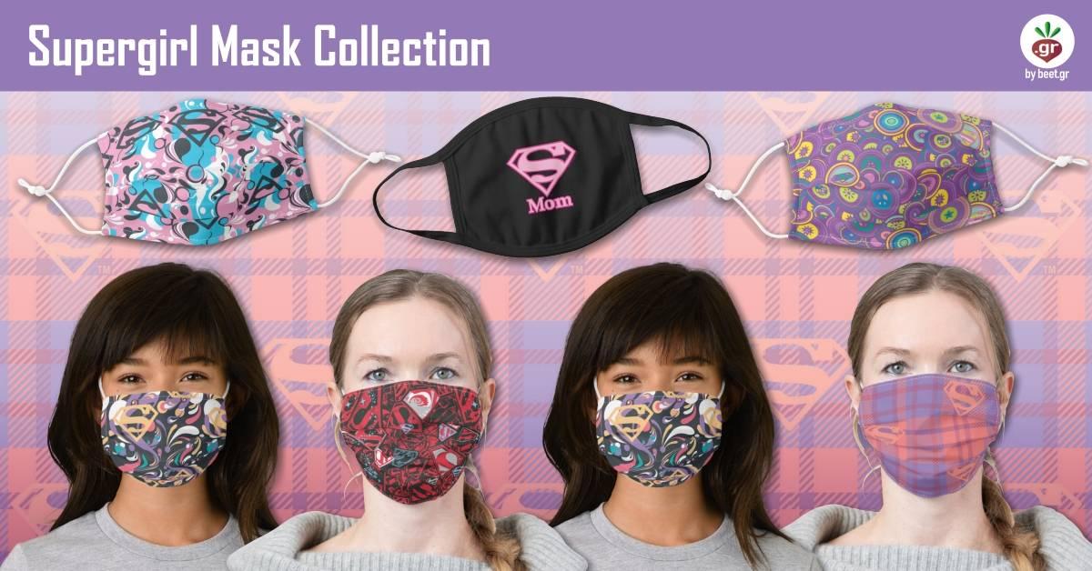 Supergirl Face Masks
