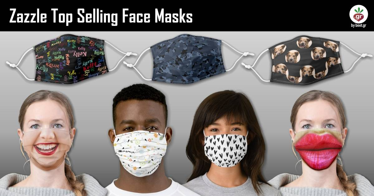 Zazzle Top Selling Face Masks